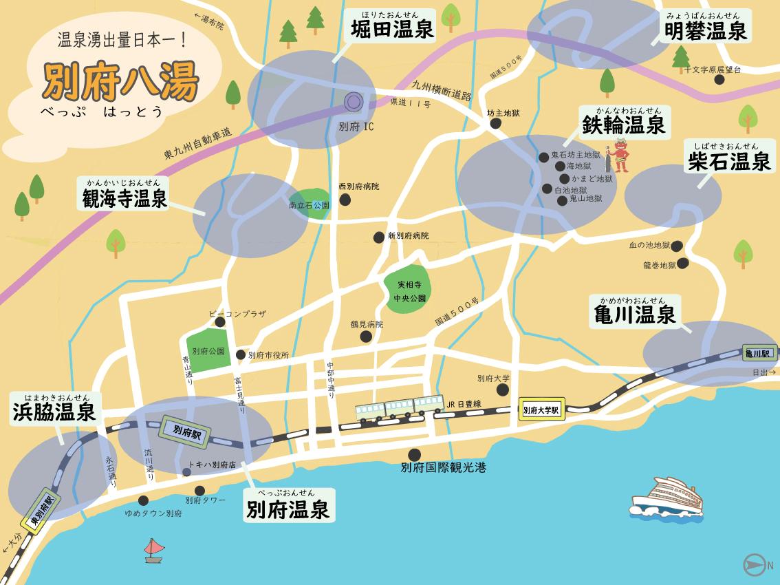 別府八湯地図