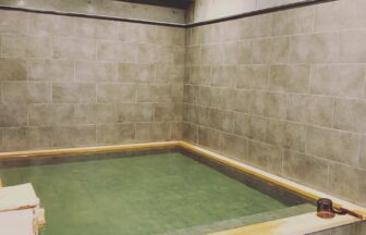 亀川マリーナの湯